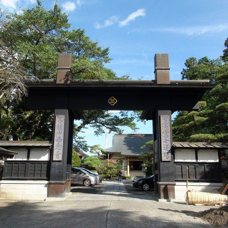 11 attrazioni a Tokyo che conoscono solo i giapponesi - tempio di Sainenji